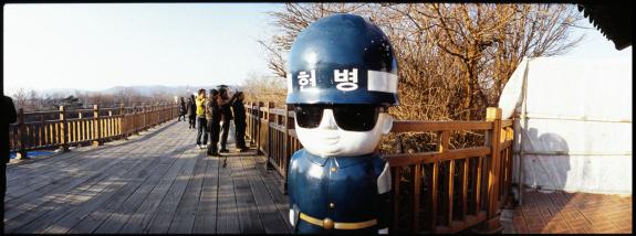 Die demilitarisierte Zone in Südkorea