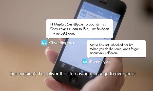 Nestlé Fitness Tweeting Bra
